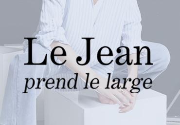 Le jean prend le large